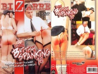 BIZARRE - BEST OF BRITISH SPANKING 16 [DVD]