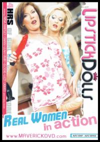 EXTREM GAY - WEINERLICHKEIT [DVD]